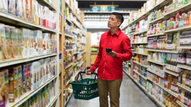 El consumidor desconocido