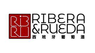 Ribera del Duero y Rueda ponen una pica en... China
