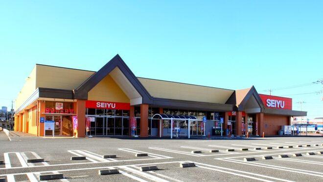 Walmart decide salir de Japón: pone Seiyu a la venta