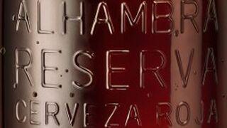 Alhambra Reserva Roja estrena un nuevo formato