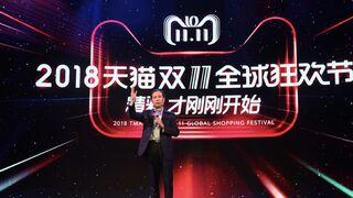 Alibaba adelanta este año el 'Día de los Solteros'