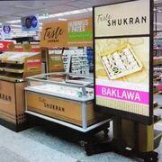 Shukran instala una pantalla inteligente en El Corte Inglés