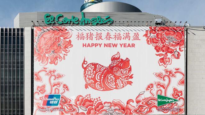 El Corte Inglés se viste de 'chino' para recibir su Año Nuevo