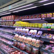 Objetivo 'gazpacho': Roig promete mejorar la calidad de Hacendado y los frescos de Mercadona