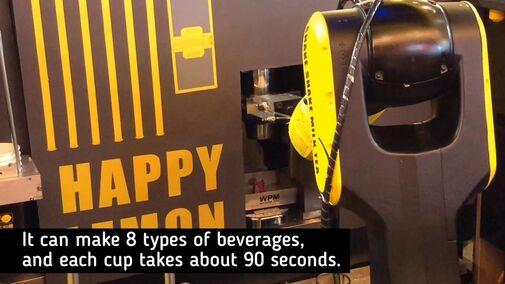 El robot barman de Alibaba