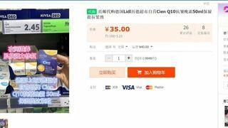 Mercadona y Lidl llegan a China sin levantar una sola tienda