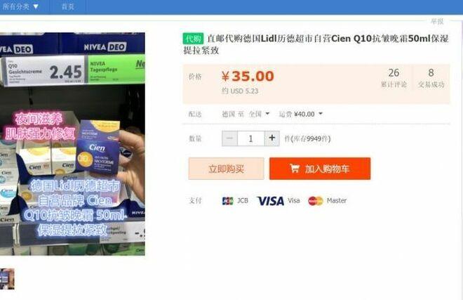 Subdividir suizo portátil  Mercadona y Lidl llegan a China sin levantar una sola tienda