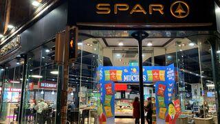 Tienda Spar en Dublin o cómo trascender el concepto de supermercado