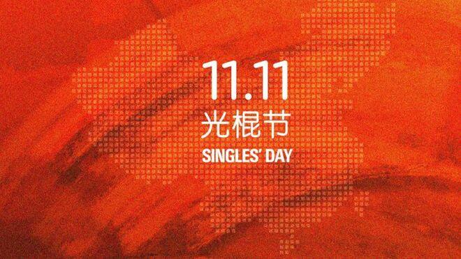 Alibaba supera su propio récord en el Día del Soltero