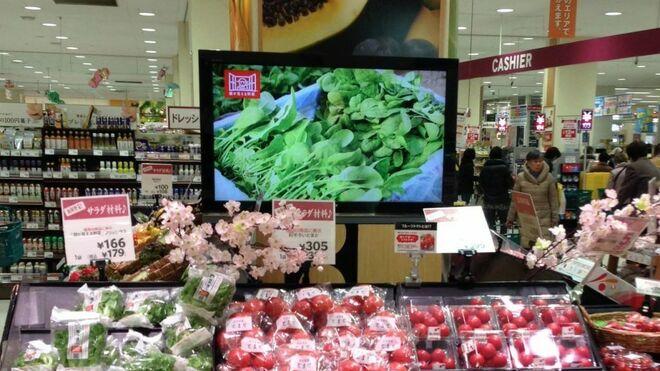 El retail español se inspira en Japón para atraer seniors y singles