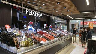 Gadis reabre ampliado su supermercado de la Calle de Costa Rica (La Coruña)