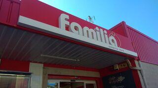 Autoservicios Familia crece en Catoira (Pontevedra) con un nuevo súper