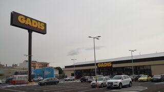 Gadis suma 225 supermercados propios con una apertura en Íscar (Valladolid)