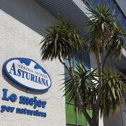 Central Lechera Asturiana consigue la neutralidad en carbono en sus fábricas