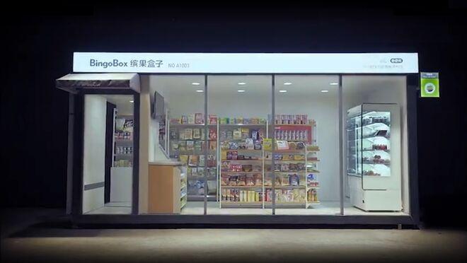 Llega el reconocimiento facial para pagar en el supermercado
