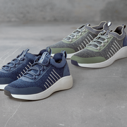 Aldi se lanza a la moda sostenible con sus zapatillas de plástico reciclado