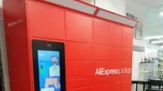 El asalto de AliExpress a Amazon: instalará 600 taquillas de entrega en España