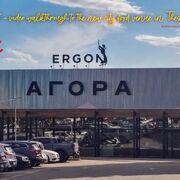 Ergon Agora East: el nuevo concepto griego con súper, restaurante y vistas la mar
