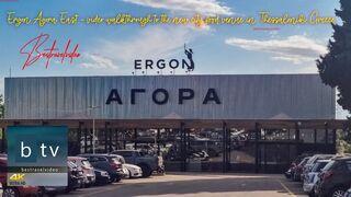Ergon Agora East: el nuevo concepto griego con súper, restaurante y vistas al mar