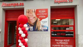Alcampo quiere liderar la compra online en España en 2025