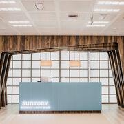 Suntory Beverage & Food Spain apuesta por un modelo laboral híbrido con tres días de teletrabajo